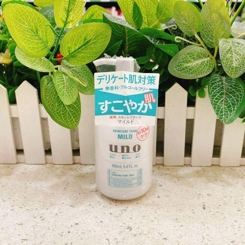 日本资生堂UNO男士补水保湿控油温和润肤乳