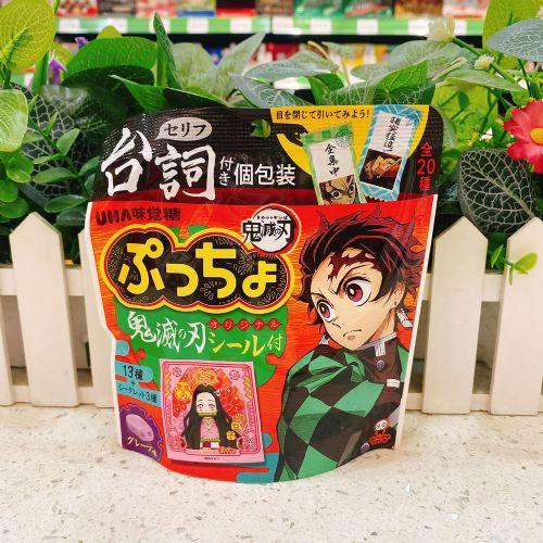 日本UHA悠哈味觉糖(葡萄味)袋装36g
