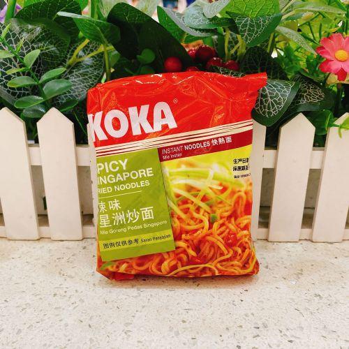 新加波KOKA星洲快熟炒面(辣味)85g